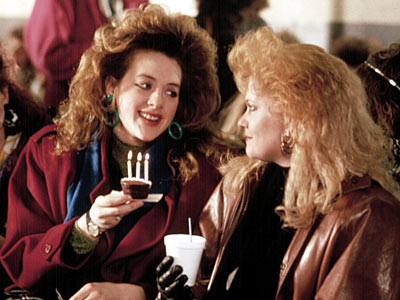 Working Girl, Joan Cusack, ... | Heroines in romantic comedies tend to be a neurotic bunch. But they pale in comparison to their best friends, who are often eccentric to the…