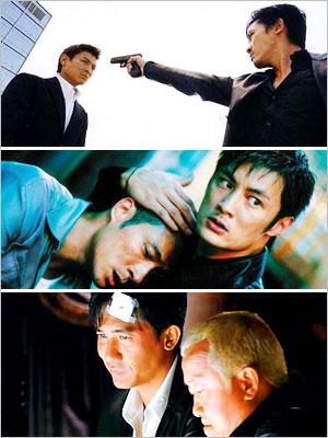 Andy Lau, Eric Tsang, ...