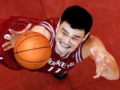 Yao Ming, Olympics Summer 2008