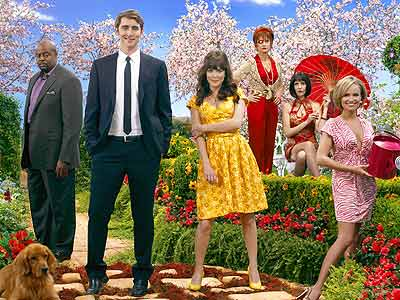 Pushing Daisies | ''It was tragic Daisies got cancelled this year, and at the very least it deserved a Best Comedy nom!'' — Pushing Daisies fan NEXT PAGE:…