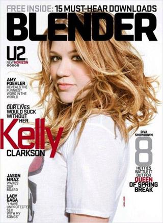 Blender_l