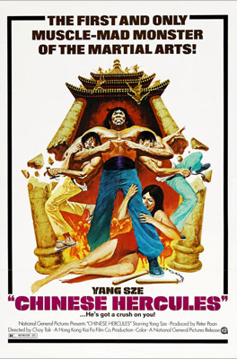 Bolo Yeung is the ''Super-human Beast of the East'' in this chopsocky Tarantino pick, which he has been known to screen as part of a…