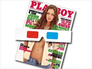 playboy-3d