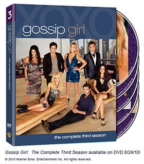 Gossip-Girl-BoxArt