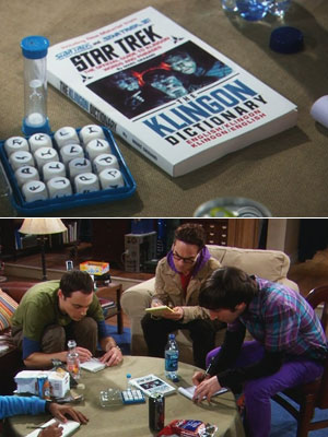 """The Big Bang Theory, Jim Parsons, ... 