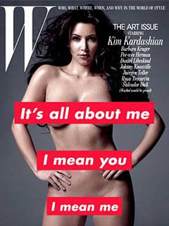 kim-kardashian-w-magazine