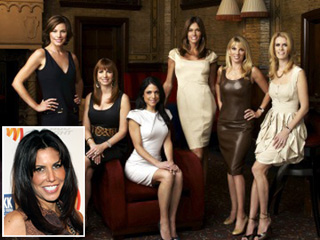 Real-Housewives-New-York_320.jpg