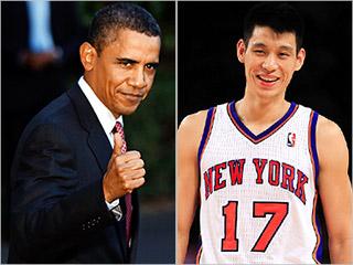 Obama Jeremy Lin