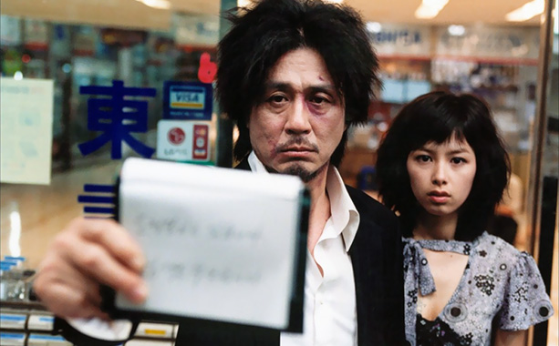 Oldboy | Played by: Min-sik Choi and Hye-jeong Kang We can't really hold the most perverse element of their relationship against these lovers since they're not aware…