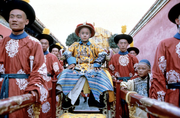 The Last Emperor | ''I watched The Last Emperor thinking it was a kung fu movie. I just see Asians, and I want to watch the whole movie. Subconsciously…