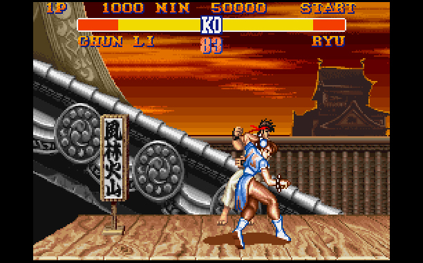 '' Street Fighter II ! It was the only game I was ever good at, and Chun Li is my favorite videogame character of all…