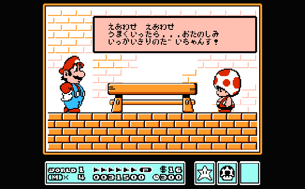 ''When I was in seventh grade, my best friend's stepdad owned a local video store. They imported the Japanese version of Super Mario Bros. 3…