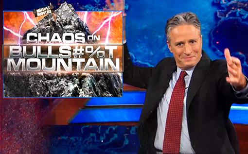 Chaos On Bullshit Mountain