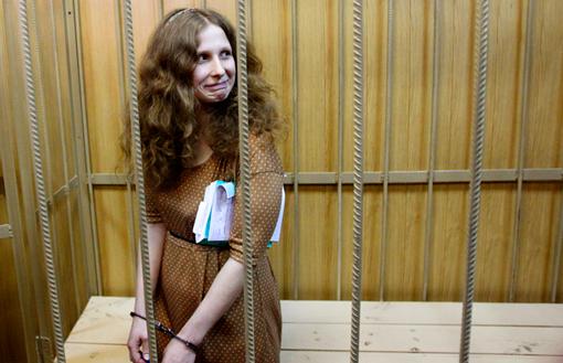 Pussy Riot Maria Alekhina