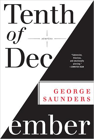TENTH OF DECEMBER George Saunders