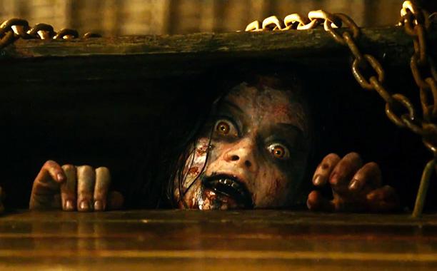 Evil Dead Trailer 10