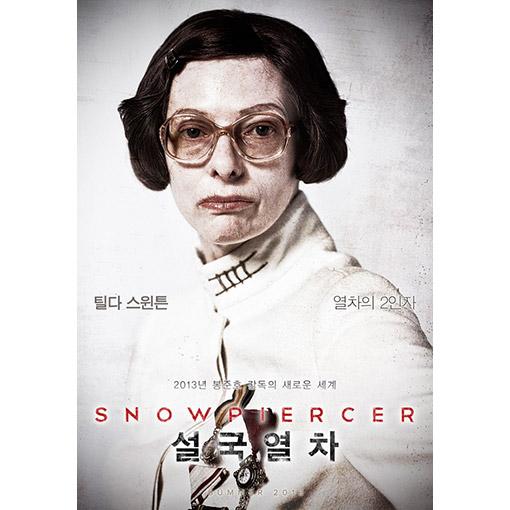 Snowpiercer Swinton
