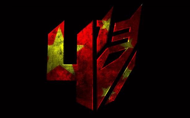 Transformers 4 Blend