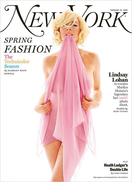 Lindsay Lohan New York Mag