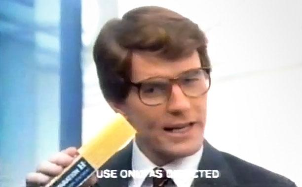 1980s Bryan Cranston Prep H