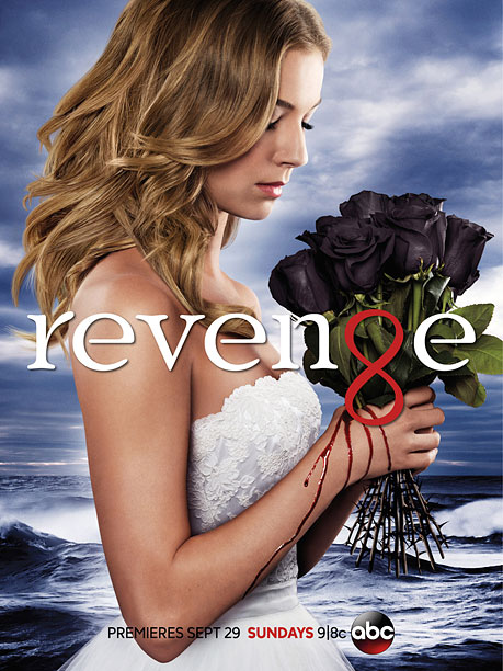 Emily Thorne bleeding from thorns. An effective romance novel cover — all that's missing is the shirtless guy in the background. B