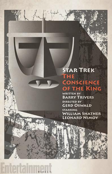 Star Trek Poster 01