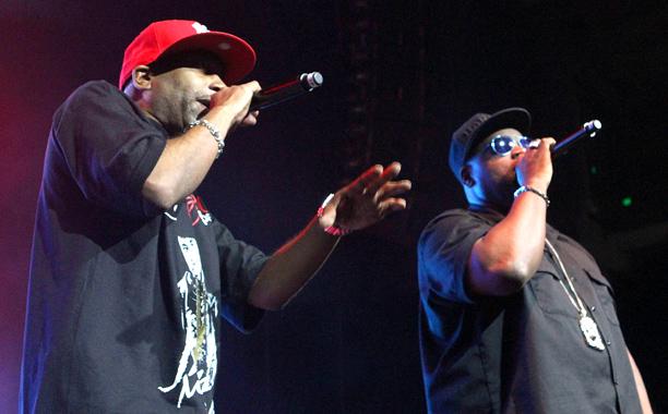 DJ E Z Rock