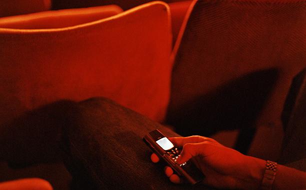 Texting Movie Theater