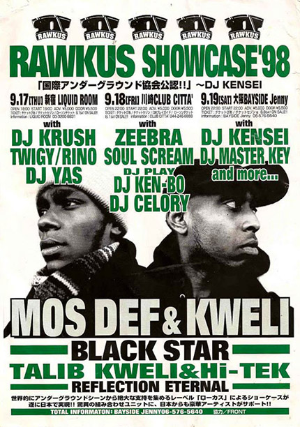 A Japanese tour poster for Mos Def and Talib Kweli's short-lived but highly influential collaboration Black Star, with a photo taken from the cover of…