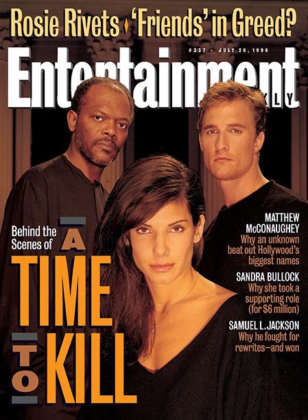 July 26, 1996