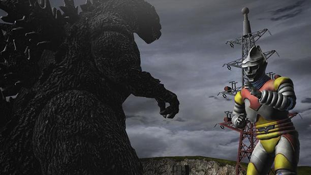 WORST: 2. Godzilla
