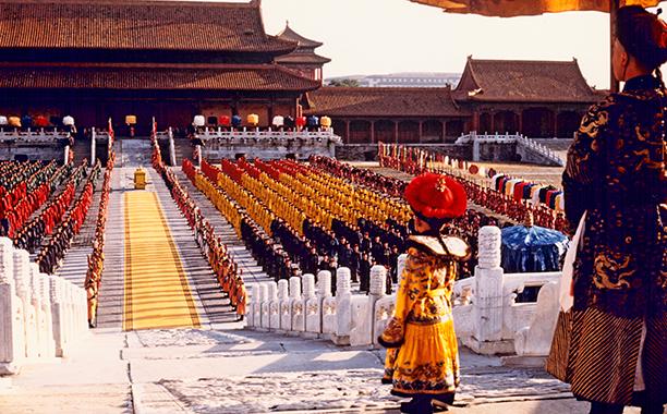 2. The Last Emperor