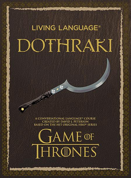 Living Language Dothraki audio book