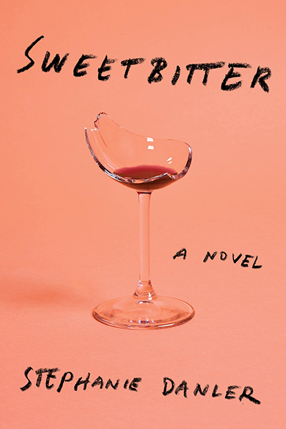 GALLERY: Best Book Jackets of 2016: ALL CROPS: Sweetbitter (5/24/16) by Stephanie Danler