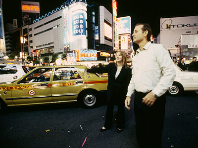 Lost in Translation, Bill Murray, ... | Tokyo Feeling depressed? Confused? Trapped in an existence you don't understand? Friend, we've got the place for you. It's the best place on earth for…