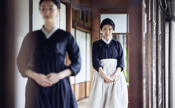 The Handmaiden, Fall
