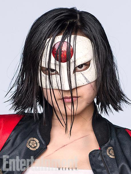 Katana (Karen Fukuhara)