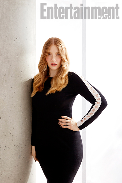 Bryce Dallas Howard, Black Mirror