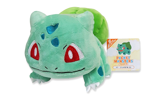 GALLERY: Gift Guide for Kids: Pokemon plush