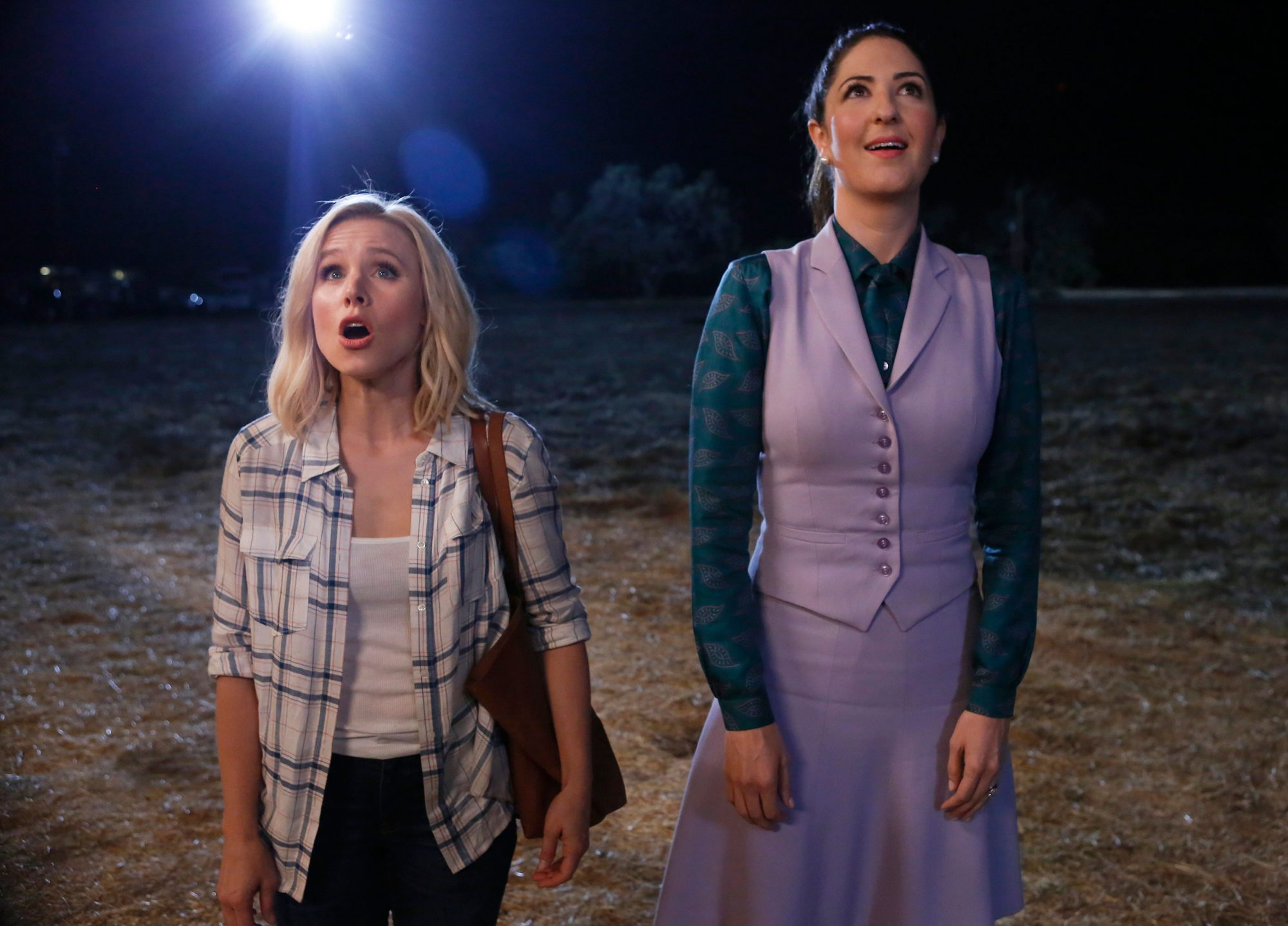 The Good Place - Season 1