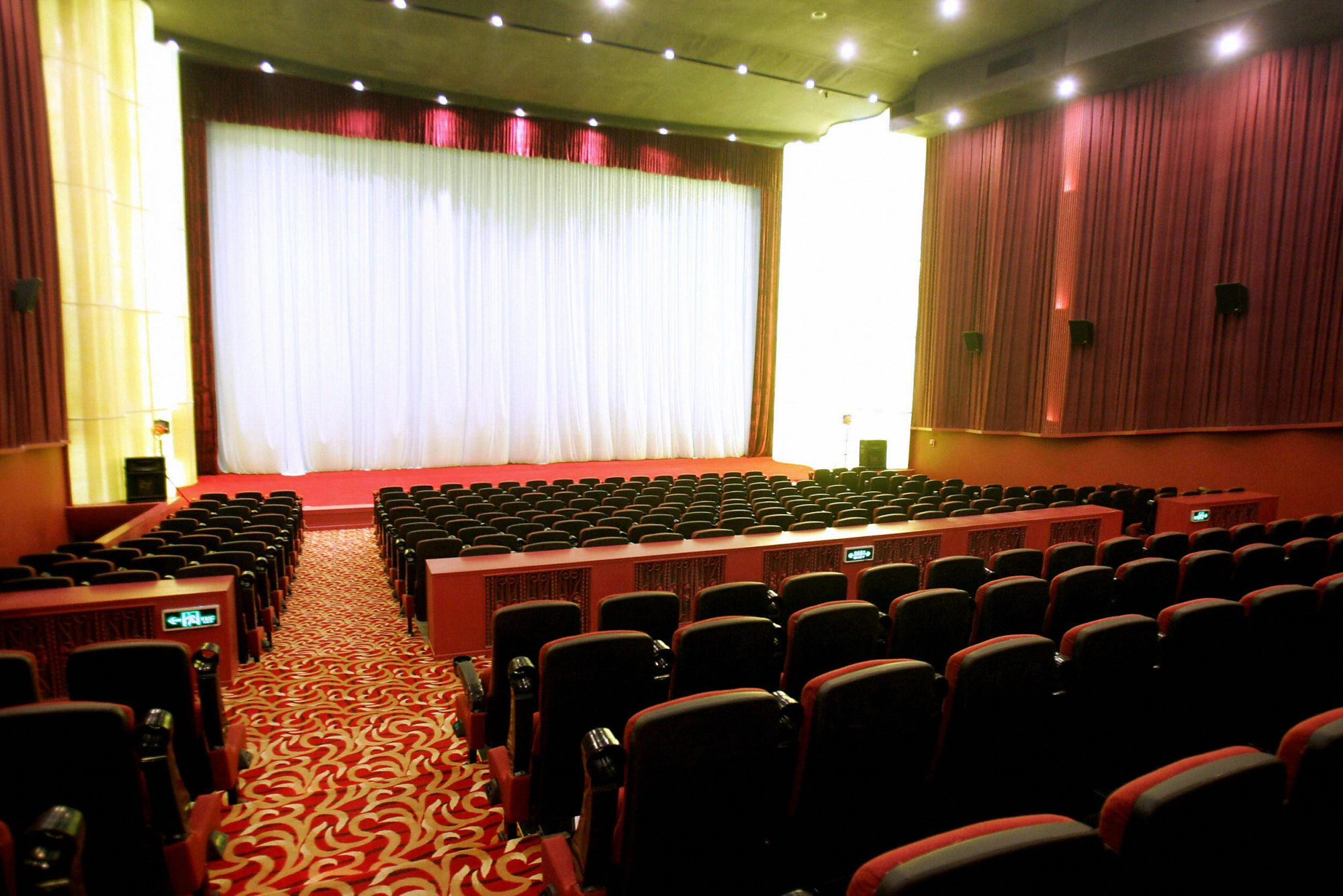 A newly installed cinema seating at Beij
