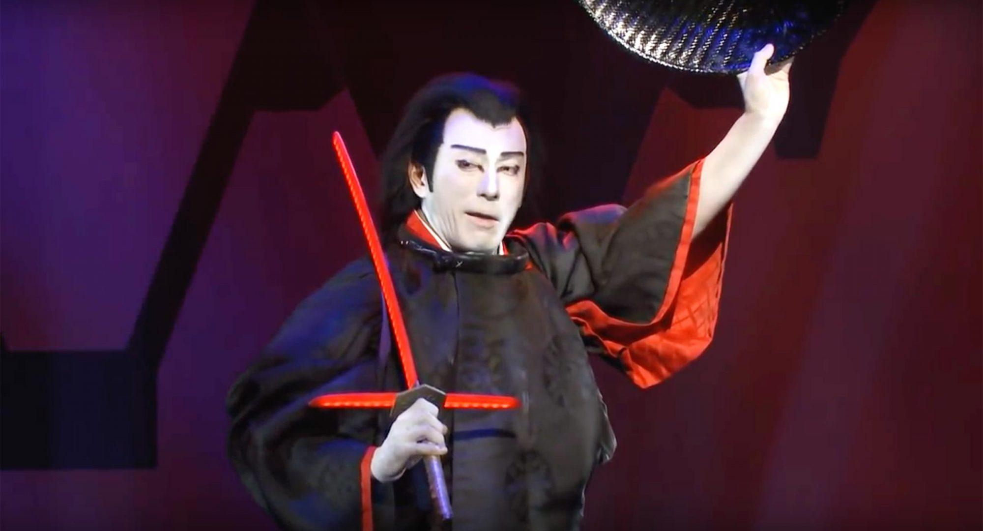 Star Wars Kabuki Live