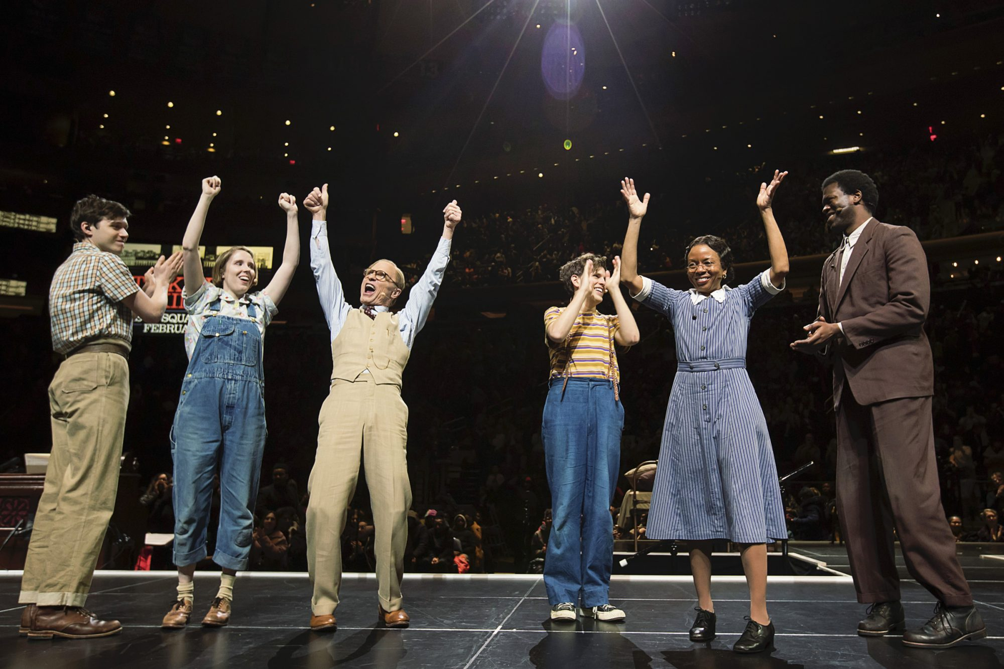 To Kill a Mockingbird at Madison Square Garden