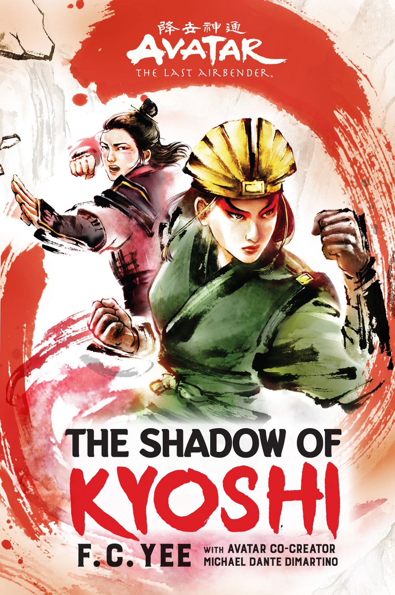 Avatar: The Last Airbender The Shadow of Kyoshi