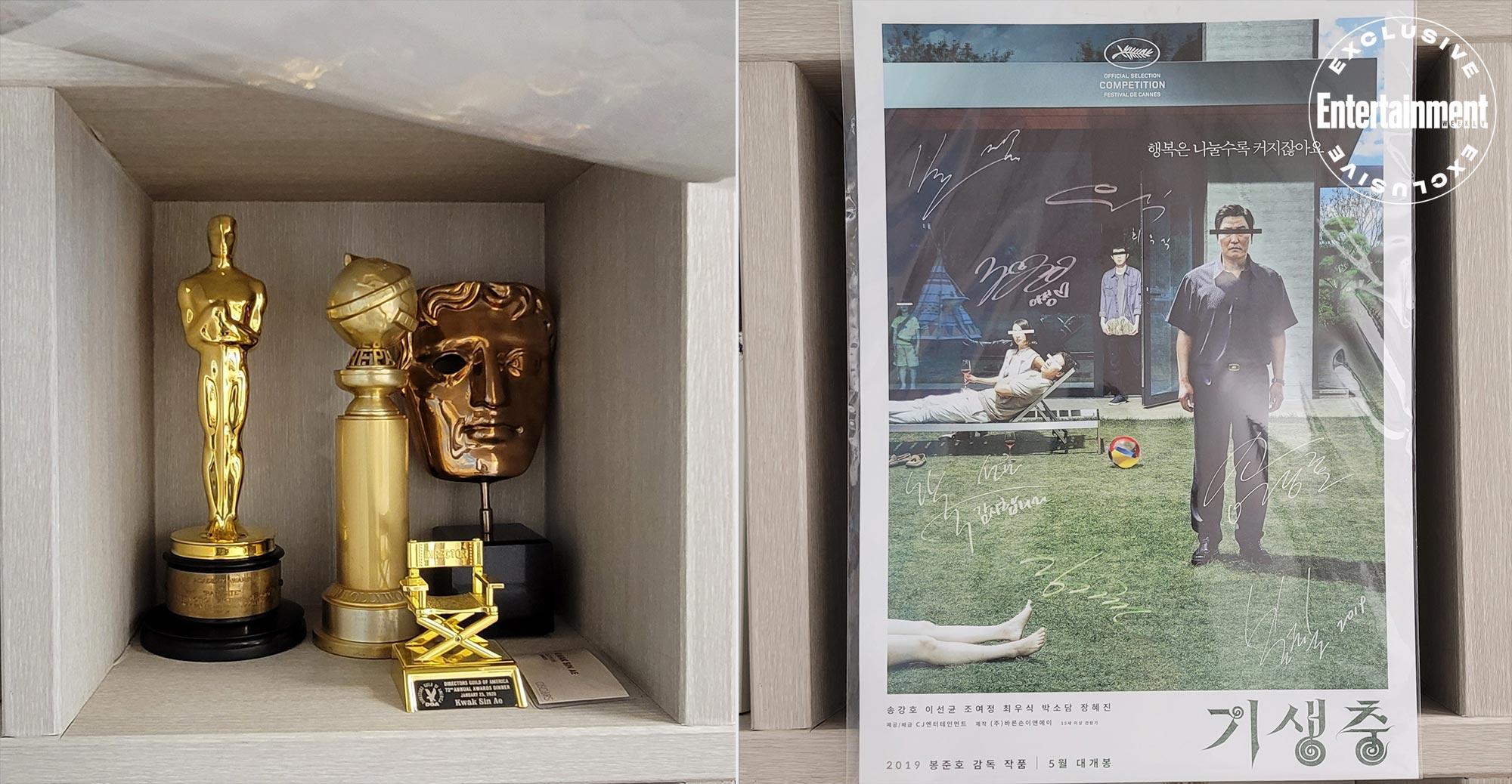 Where Oscar winners keep their statues