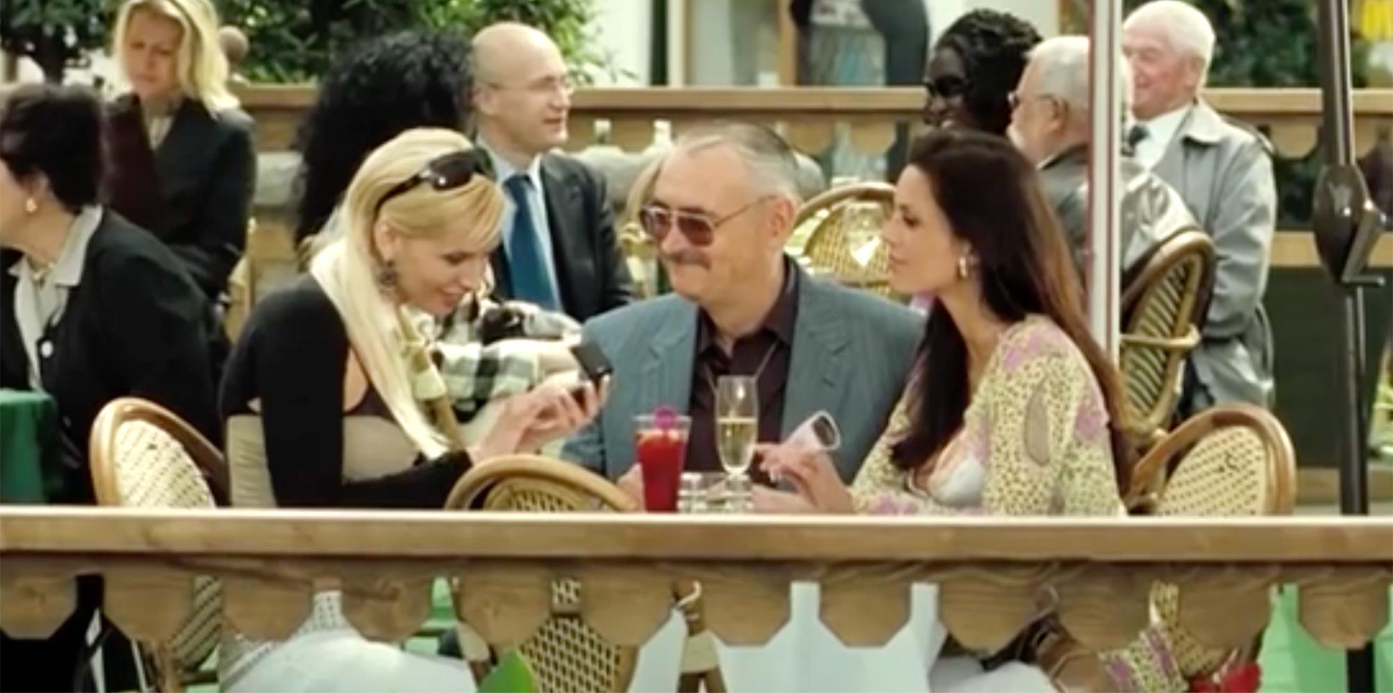 Bond Cameos Michael G. Wilson in Casino Royale