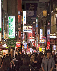 images-sys-tokyo-200802-a.jpg