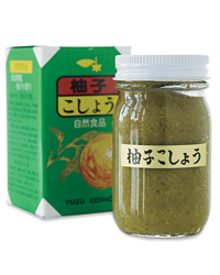 images-sys-200907-a-yuzu-paste.jpg