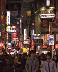 images-sys-200804-a-tokyo-go-list.jpg