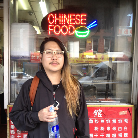 Mission Chinese Food, New York City